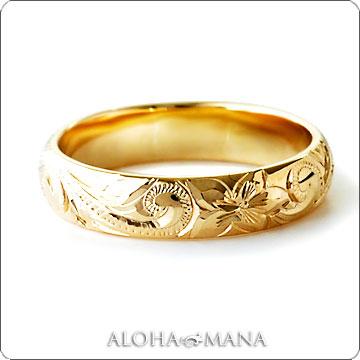 (Weliana)ONLYONE マリッジリング 結婚指輪 ハワイアンジュエリー リング レディース 女性 メンズ 男性 バレルプレーンまたはカットアウトエッジ ゴールドリング cdr001(幅4mm・6mm・8mm・10mm) オーダーメイド ハンドメイド プレゼント ギフト