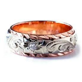 (Weliana)ONLYONE マリッジリング 結婚指輪 ハワイアンジュエリー リング レディース 女性 メンズ 男性 デュアルトーン ダイヤモンドカットエッジ ゴールドリング cdr027 (幅6mm・8mm・10mm) オーダーメイド ハンドメイド プレゼント ギフト
