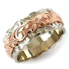 (Weliana)ONLYONE マリッジリング 結婚指輪 ハワイアンジュエリー リング レディース 女性 メンズ 男性 デュアルトーン オーシャン ダブルカットアウト・ ゴールドリング cdr033oc(幅8mm・10mm) オーダーメイド ハンドメイド