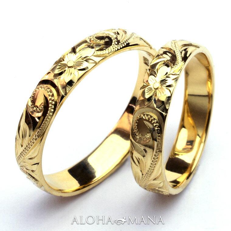 (Weliana)ONLYONE マリッジリング 結婚指輪 ハワイアンジュエリー ペアリング レディース メンズ バレルプレーンエッジ ゴールドリング ペア セット cdr001pair (幅4mm・6mm・8mm・10mm) オーダーメイド ハンドメイド クリスマス プレゼント 女性 男性