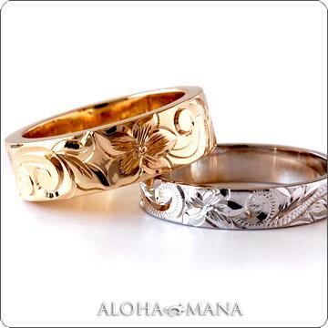 (Weliana)ONLYONE マリッジリング 結婚指輪 ハワイアンジュエリー ペアリング レディース 女性 メンズ 男性 ペアリング (Weliana)ONLYONE フラット ゴールド リング ペア セットcdr009pair(幅4mm・6mm・8mm・10mm)オーダーメイド ハンドメイド プレゼント ギフト