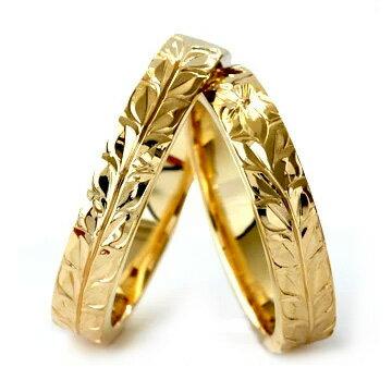 (Weliana)ONLYONE マリッジリング 結婚指輪 ハワイアンジュエリー リング レディース 女性 メンズ 男性 ペアリング フラット ゴールドリング キングマイレ ペア セット cdr009mailepair (幅4mm・6mm・8mm・10mm) オーダーメイド ハンドメイド バレンタイン プレゼント ギフト