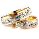 マリッジリング 結婚指輪 ハワイアンジュエリー リング レディース メンズ ペアリング (Weliana) ONLY ONE デュアルトーン バレルストレート ...