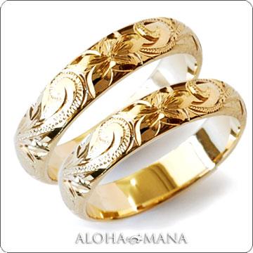 マリッジリング 結婚指輪 ハワイアンジュエリー ペアリング (Weliana)ONLYONE レディース 女性 メンズ 男性 ゴールドリング イエローゴールド バレル ノーエッジまたはカットアウト ペア セット (幅4mm・6mm) hij_ri022yg_pair オーダーメイド ハンドメイド