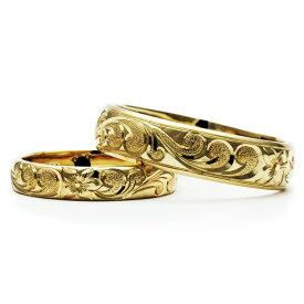 ハワイアンジュエリー リング (Weliana)ONLYONE マリッジリング 結婚指輪 オーダーメイドゴールドリング バレル カレイキニ ペアセット(幅4mm・6mm・8mm)