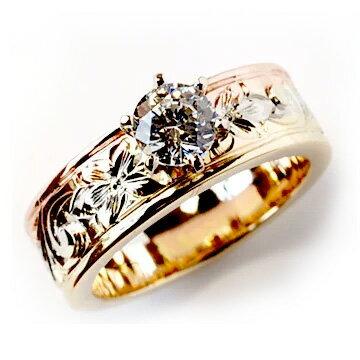 (Weliana)ONLYONE エンゲージリング 結婚指輪 婚約指輪 ハワイアンジュエリー リング レディース 女性パラダイス ゴールド カラー・立て爪 ダイヤモンド ウェディング ゴールドリング (幅6mm・8mm) lgr005 プレゼント ギフト