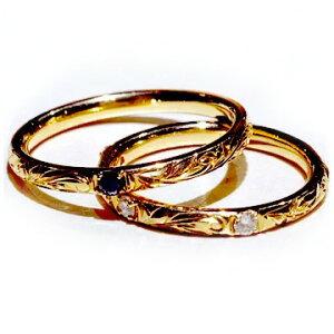指輪 ハワイアンジュエリー リング レディース 女性 メンズ 男性 ペアリング [Maxi]マキシ プリンセスマリッジリング 選べるダイヤモンドカラー・K18ゴールド mxrimr9a11a プレゼント ギフト
