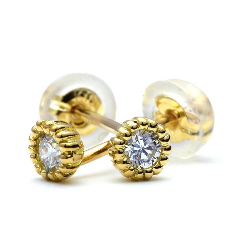 (RERALUy)一粒 ダイヤモンド ピアス レディース 女性 K18ゴールド上質 ひと粒 ダイヤモンドピアス ワッフルクラウン(0.12ct) ゴールドピアス スタッドピアス rerdce0010 クリスマス プレゼント