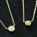 ゴールドネックレス k18ネックレス (RERALUy)一粒 ダイヤモンド ネックレス レディース 女性 上質 ひと粒 ダイヤモン…