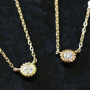 ゴールドネックレス k18ネックレス (RERALUy)一粒 ダイヤモンド ネックレス レディース 女性 上質 ひと粒 ダイヤモンド K18 k18 18金 ゴールド イエローゴールド・0.06ct シンプル ペンダント [le Chck]