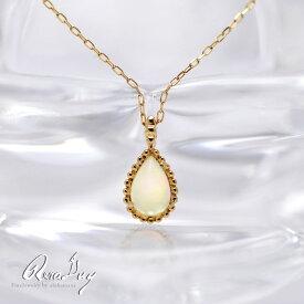 ゴールドネックレス k18ネックレス (RERALUy)オパール ネックレス レディース 女性 アクセサリー K18 k18 18金 ゴールド ドロップ オパール イエローゴールド ペンダント シンプル 華奢 雫 しずく型 10月誕生石 rne1171 gold necklace