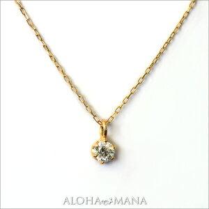 (RERALUy)ネックレスレディース女性アクセサリー18金K18イエローゴールド・一粒ダイヤモンド0.08ctネックレスペンダントrne1382/新作バレンタインプレゼントギフト