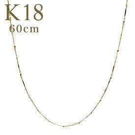 (RERALUy)ネックレス レディース 女性 アクセサリー 18金 K18 イエローゴールド ・ 60cm ミラーボール ステーション ロングチェーン ネックレス rne1441 プレゼント ギフト