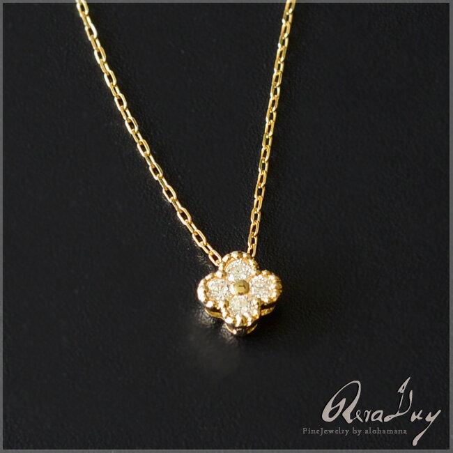 (RERALUy)ネックレス レディース 女性 アクセサリー 10金 K10 18金 K18 イエローゴールド ・ダイヤモンド 0.08ct クローバー ネックレス rpd1270/新作 プレゼント ギフト