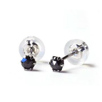 (RERALUy)ブラックダイヤモンド ピアス レディース 女性 メンズ 男性 アクセサリー Pt900 プラチナ ブラックダイヤ プチピアス ポストピアス スタッドピアス rer0051 プレゼント ギフト