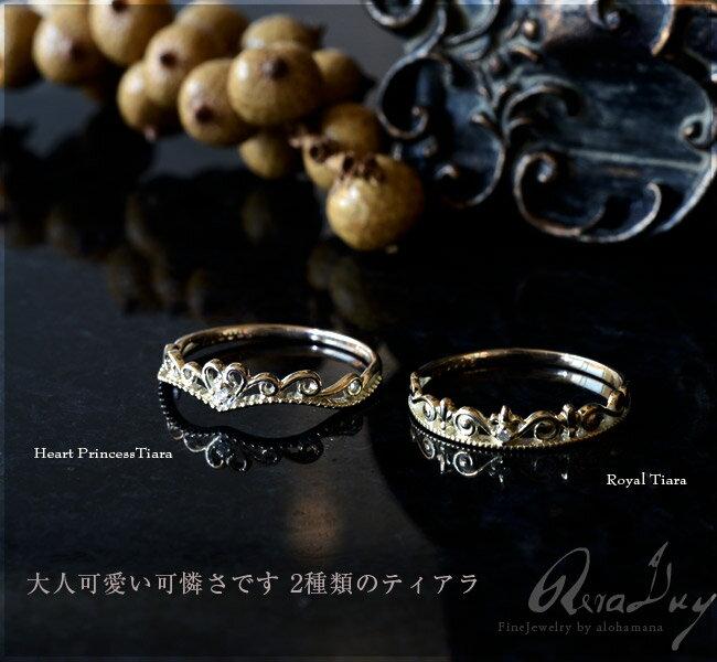 (RERALUy)ダイヤモンド ティアラ リング 指輪 レディース 女性 K10 K18 ゴールド プチティアラ ダイヤモンド ピンキー ゴールドリング王冠 クラウン ファランジリング・ミディリング rri515297 バレンタイン プレゼント ギフト