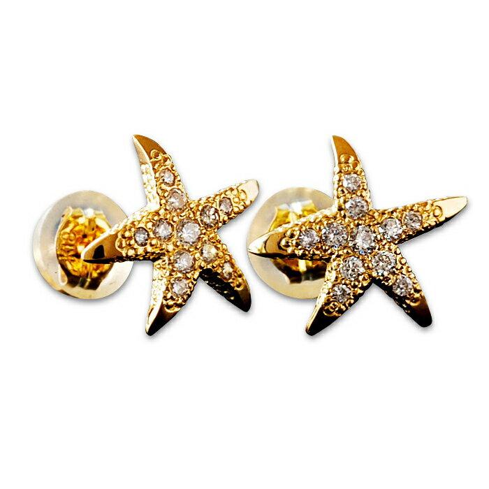 ヒトデ ダイヤモンド ピアス ハワイアンジュエリー アクセサリー レディース 女性 メンズ 男性 [Weliana]K18 ゴールド スターフィッシュの上質ダイヤモンド0.16ct スター ゴールドピアス スタッド wner022 クリスマス プレゼント