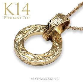 ゴールドネックレス ネックレス ハワイアンジュエリー アクセサリー レディース 女性 メンズ 男性 ラウンドサークル・K14ゴールドペンダントトップ (付属チェーンなし) wpd1504 新作 gold necklace