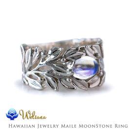 ハワイアンジュエリー リング 指輪 レディース 女性 メンズ 男性 神秘的な月の光をマイレがそっと包みこむマイレ・ロイヤルブルームーンストーンリング(Weliana)wn-ri001svm プレゼント ギフト