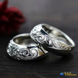 ハワイアンジュエリー リング 指輪 レディース 女性 メンズ 男性 (Weliana) ILIKAI イリカイ スクロール シルバーリング シルバー 925 wri1467