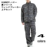 【豊富なサイズM〜5L】【送料無料】HUMMERハマー裏フリースウィンドブレーカー上下セット