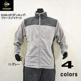 【送料無料!!】DUNLOP(ダンロップ) メンズ フリースジャケット