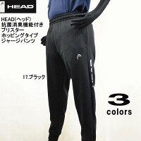 HEADヘッドブリスターホッピングパンツ【全4色】