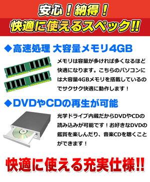 送料無料新品SSD240GB搭載おまかせノートPCメモリ4GBDVDROM14型以上ワイドWindows1064bit無線LANOffice付き 中古ノートパソコン中古パソコンノートパソコン中古オフィスノートパソコンSSDノートPCnotepcリフレッシュPCA4おすすめ【中古】