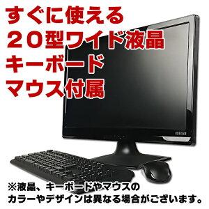 【中古】HPCompaqPro6300SFデスクトップパソコン20型ワイド液晶セットCorei33220メモリ4GBHDD500GBDVDROMUSB3.0Windows10Pro64bitKingsoftWPSOffice付き新品キーボード&マウス付属