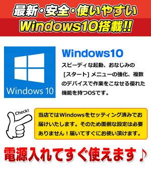【中古】中古パソコン中古ノートパソコンWindows10Corei7おまかせノートPC15.6型ワイドノートパソコン新品SSD240GBメモリ4GBDVD無線LANKingsoftWPSOffice付き