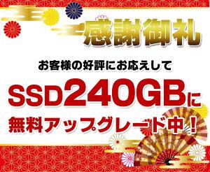 【中古】初心者PC入門セット中古パソコン中古ノートパソコンWindows10おまかせノートPC・松15型ワイドノートパソコン新品SSD搭載Corei5メモリ4GBDVD15インチワイド無線LANWindows1064bitKingsoftWPSOffice付き