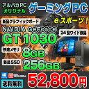 【中古】 ゲーミングPC eスポーツ GeForce GT 1030 DELL Optiplexシリーズ デスクトップパソコン 24型ワイド液晶セッ…