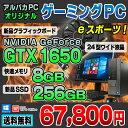 【中古】 ゲーミングPC eスポーツ GeForce GTX 1650 DELL Optiplexシリーズ デスクトップパソコン 24型ワイド液晶セッ…