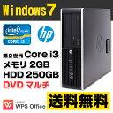 【中古】 HP Compaq 6200 Pro SF デスクトップパソコン Corei3 2100 メモリ2GB HDD250GB DVDマルチ Windows...