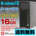 【中古】 HP Z240 Workstation ゲーミングPC デスクトップパソコン 第6世代 Xeon E3-1270 v5 メモリ16GB SSD256GB+HDD500GB DVDマルチ GeForce GTX 1060-6GB Windows10 Pro 64bit Kingsoft WPS Office付き