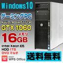 【中古】 HP Z620 Workstation ゲーミングPC デスクトップパソコン Xeon E5-2690 メモリ16GB HDD1TB DVDマルチ G...