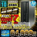 【中古】 新品メモリ16GB 新品SSD1TB HP EliteDesk 800 G1 SF デスクトップパソコン 第4世代 Corei7 4790 DVDROM USB3…