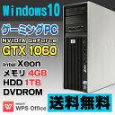 【中古】 HP Z400 Workstation ゲーミングPC デスクトップパソコン Xeon W3565 メモリ4GB HDD1TB DVDROM GeForce GTX 1060-3GB Win