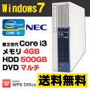 【中古】 NEC Mate MK31L/E-C デスクトップパソコン Corei3 2100 メモリ4GB HDD500GB DVDマルチ Windows7 P...