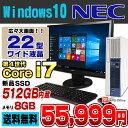 【中古】 新品SSD512GB メモリ8GB搭載 NEC Mate MK36H/E-J デスクトップパソコン 22型ワイド液晶セット 第四世代 Corei7 4790 DVDROM Windows10