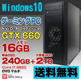 【中古】 ゲーミングPC デスクトップパソコン Core i7 3820 メモリ16GB 新品SSD240GB + HDD2TB DVDマルチ GeForce GTX 660 USB3.0 Windows10 Pro 64bit Kingsoft WPS Office付き