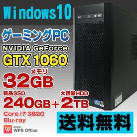 【中古】 ゲーミングPC デスクトップパソコン Core i7 3820 メモリ32GB 新品SSD240GB + HDD2TB Blu-ray GeForce GTX 1060 USB3.0 Windows10 Pro 64bit Kingsoft WPS Office付き