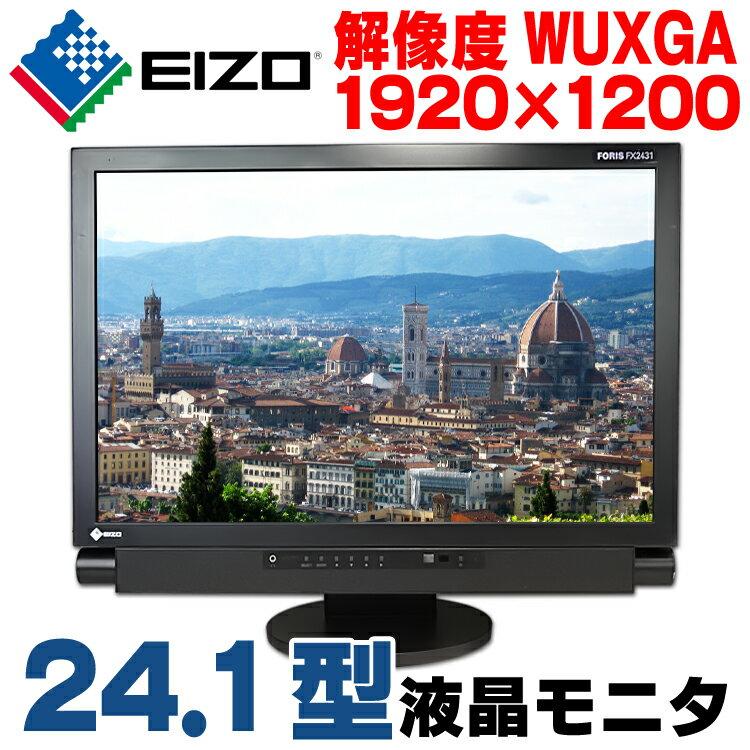 【中古】 EIZO FORIS FX2431 24.1型ワイド 液晶モニタ ブラック 1920×1200 WUXGA アナログRGB デジタルDVI-D HDMI 【あす楽対応】