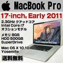 【中古】 Apple MacBook Pro 17型ワイド ノートパソコン Corei7 2.3GHz 8GB HDD500GB SuperDrive Mac OS X 10.10 Yosemite