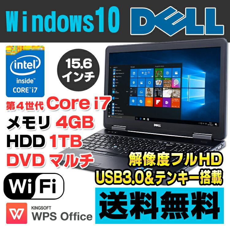 DELL Latitude E5540 第4世代 Core i7 4600U メモリ4GB HDD1TB DVDマルチ 15.6インチ USB3.0 テンキー 無線LAN Bluetooth カメラ Windows10 Home 64bit Office付き | 中古ノートパソコン 中古パソコン ノートパソコン パソコン ノートPC リフレッシュPC 15.6型 デル 【中古】