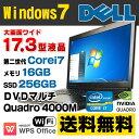 中古ノートパソコン 中古パソコン 17.3インチ フルHD DELL Precision M6600 Corei7 2820QM メモリ16GB SSD256GB DVDマルチ Quadro 4000…