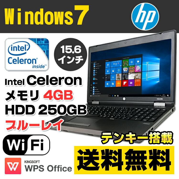 HP ProBook 6560b Celeron B840 メモリ4GB HDD250GB ブルーレイ 15.6インチ テンキー 無線LAN Windows7 Professional 64bit Office付き | 中古ノートパソコン 中古パソコン ノートパソコン パソコン ノートPC リフレッシュPC 15.6型 ヒューレット・パッカード 【中古】