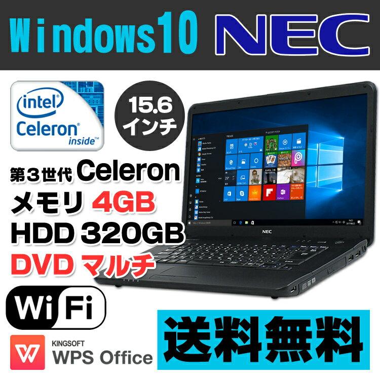 【中古】 NEC VersaPro VK18E/A-G 15.6型ワイド ノートパソコン 第3世代 Celeron 1000M メモリ4GB HDD320GB DVDマルチ 無線LAN Windows10 Home 64bit Kingsoft WPS Office付き