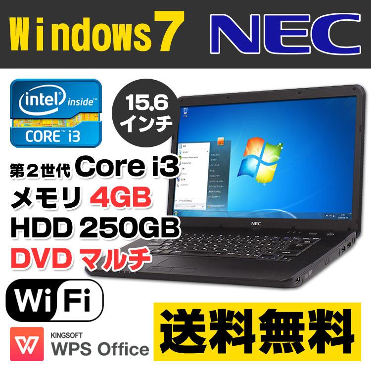 【中古】 NEC VersaPro VK22L/A-D 15.6型ワイド ノートパソコン Corei3 2330M メモリ4GB HDD250GB DVDマルチ 無線LAN Windows7 Professional 64bit Kingsoft WPS Office付き 【あす楽対応】