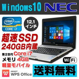 新品SSD240GB搭載 NEC VersaPro VK17H/BB-E Core i7 2637M メモリ4GB 12.1インチ 無線LAN Windows10 Pro 64bit Office付き | 中古ノートパソコン 中古パソコン ノートパソコン 中古 ノート パソコン Corei7 ノートPC リフレッシュPC 12.1型 ワイド B5 軽量 モバイル 【中古】